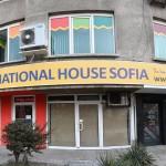 IH Sofia езиков център с чуждестранни преподаватели