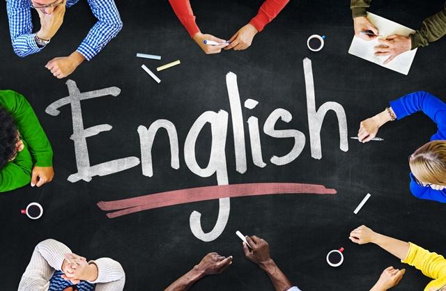 Фирмен английски