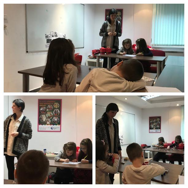 Деца English Language Centre