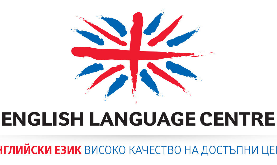 English Language Centre