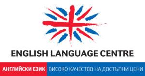 Английски език в неделя