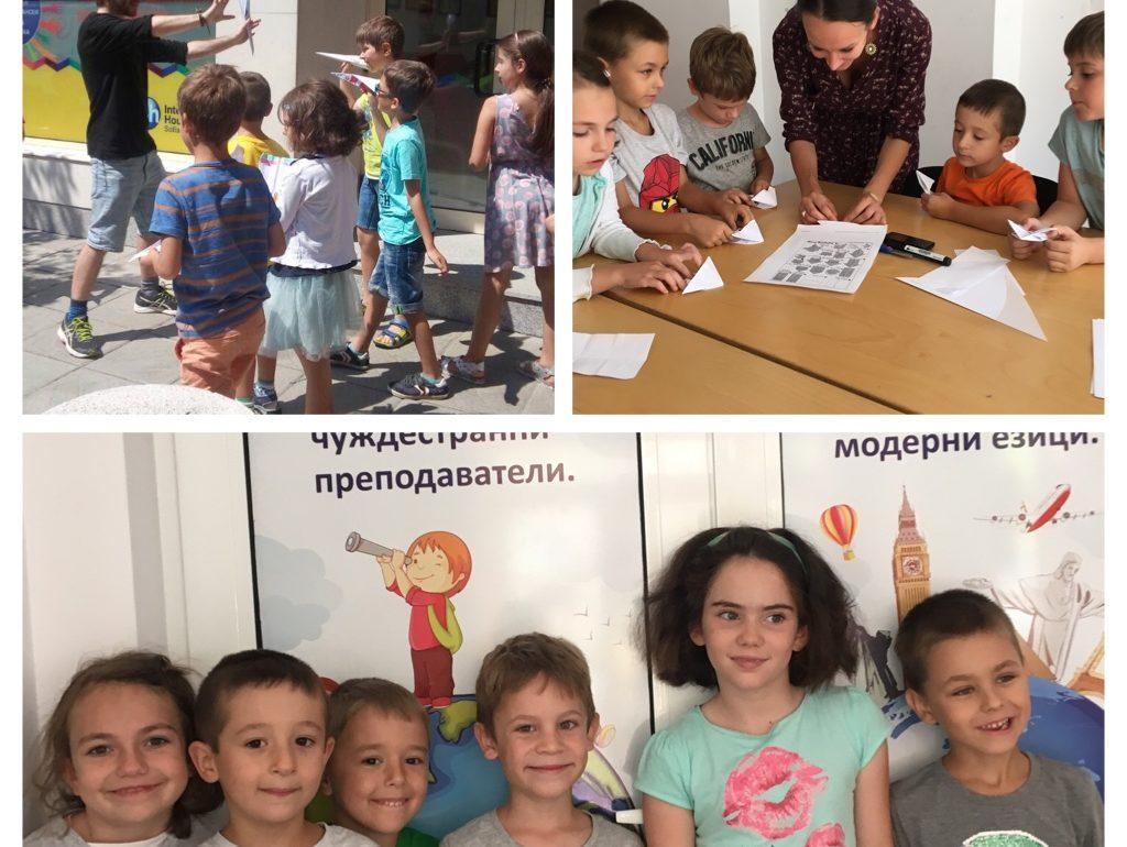 Английско училище за деца.