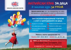 Open lessons in English for children.