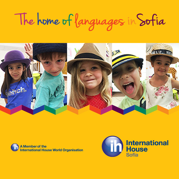 Езиково училище за деца от 4 до 12г.